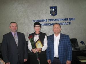 Головне управління ДФС у Київській області відзначало...